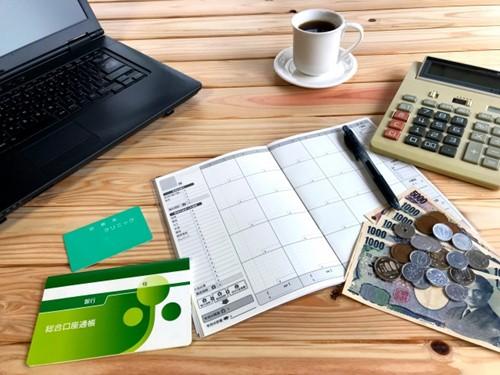 家計簿のイメージ