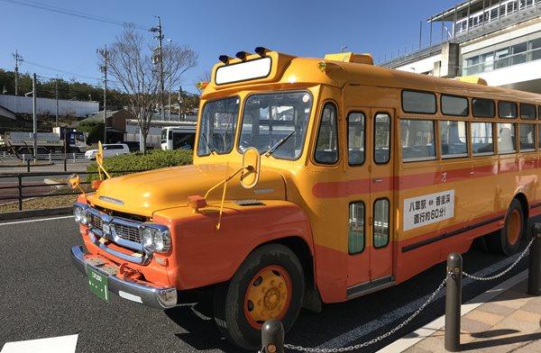 香嵐渓へのバス