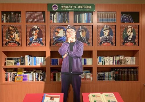 青山剛昌さん