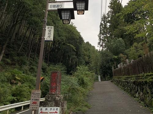 覚林坊入口