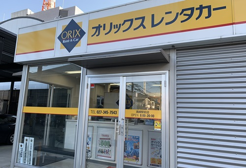 オリックス高崎駅店
