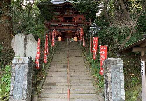 水澤観音入口