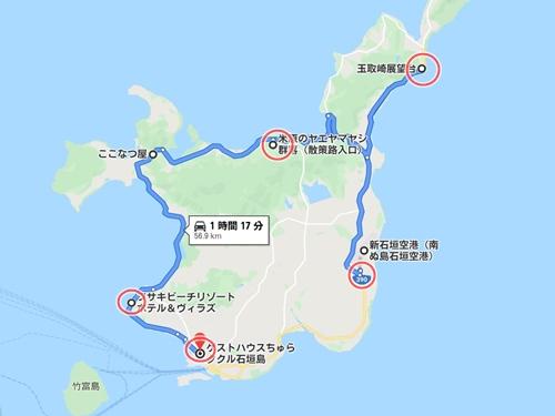 石垣島ドライブルート