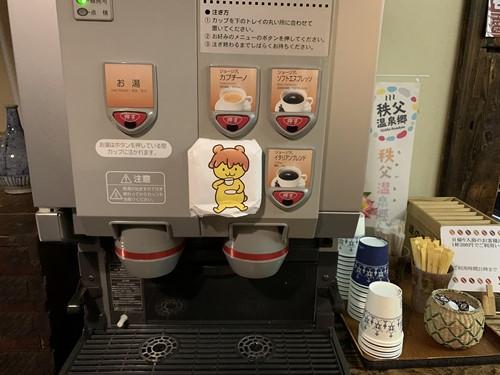 玄関のコーヒー