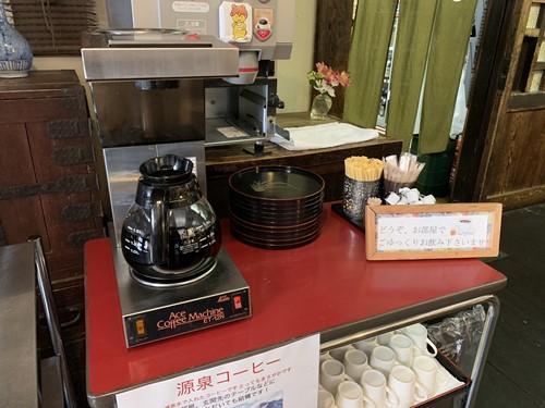 源泉のコーヒー