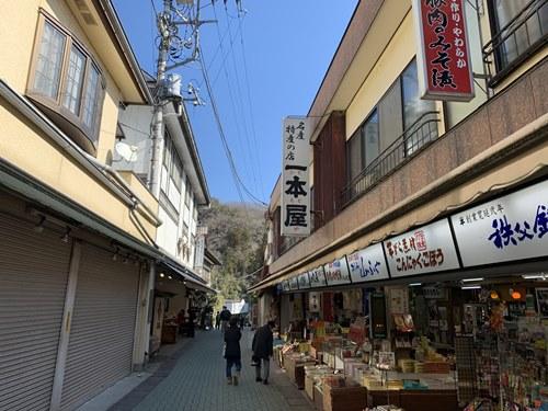 長瀞の観光店