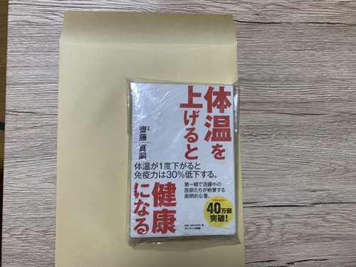 本の梱包③