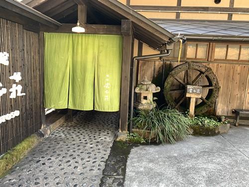湯本荘入口