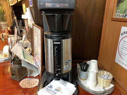 大朗館のコーヒーサーバー