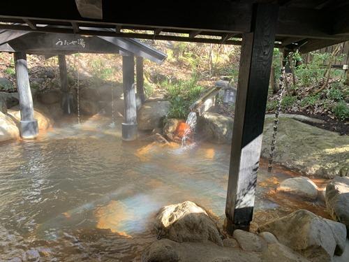 山河もやいの湯