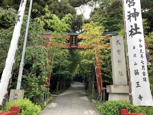 来宮神社入口