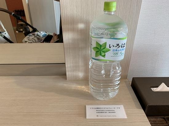 部屋の2リットルの水